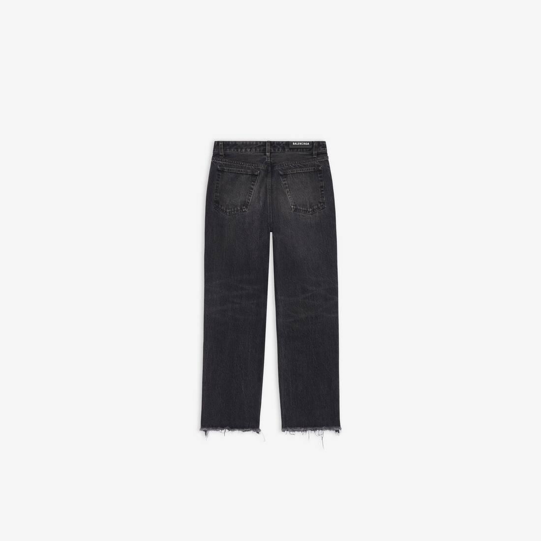 Display zoomed version of raw cut slim pants 2
