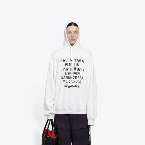 languages sport hoodie