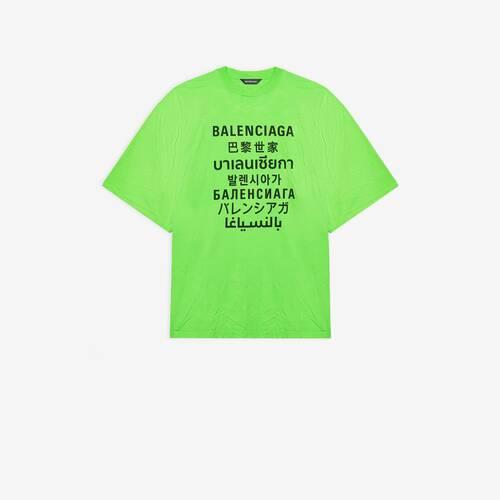 languages xl 티셔츠