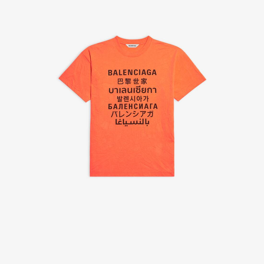 Display zoomed version of languages medium fit t-shirt 1