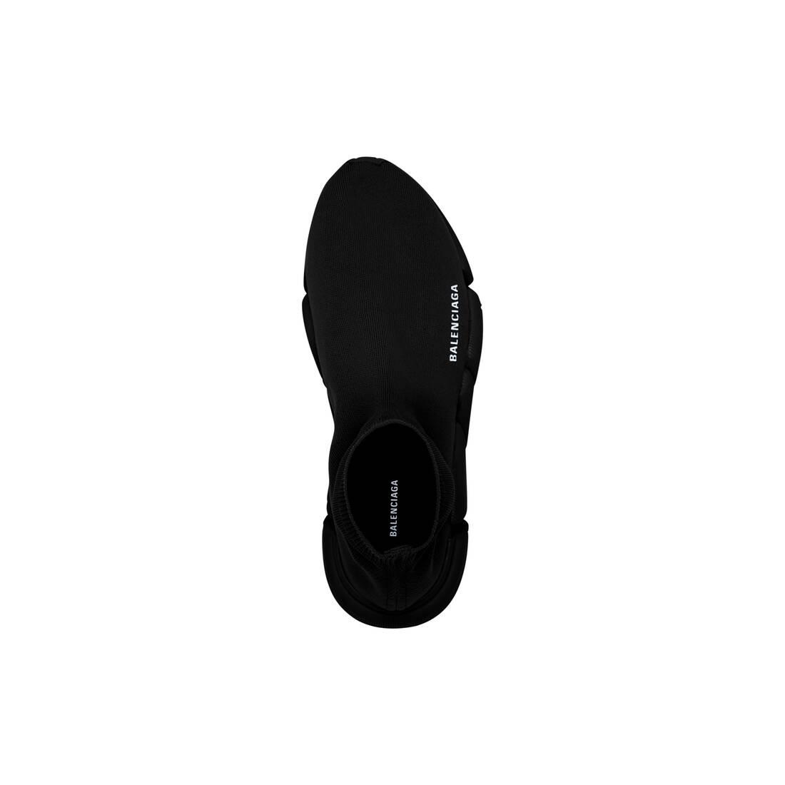 Display zoomed version of speed 2.0 sneaker 4