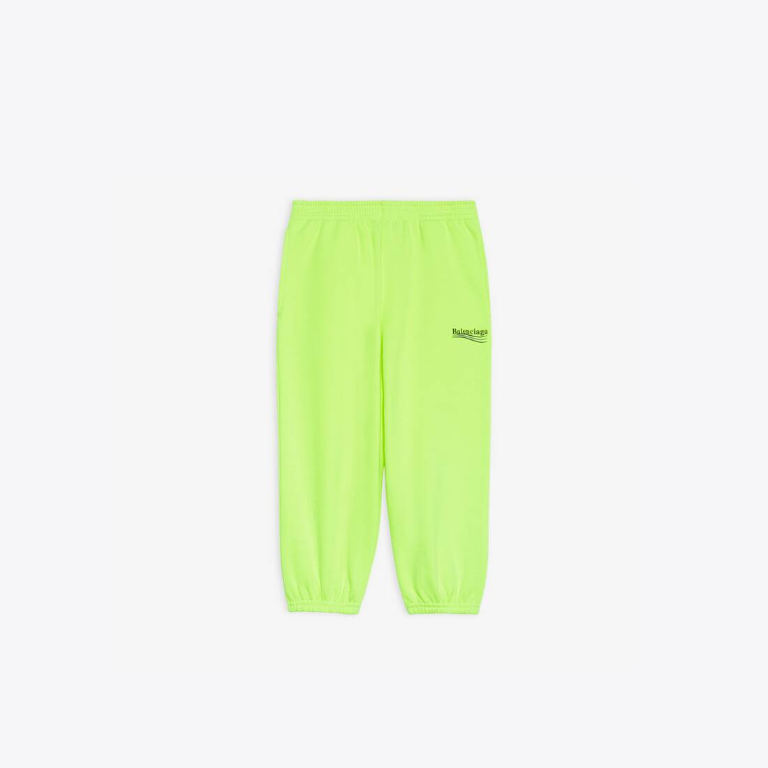 Display zoomed version of kids - political campaign jogging pants 1