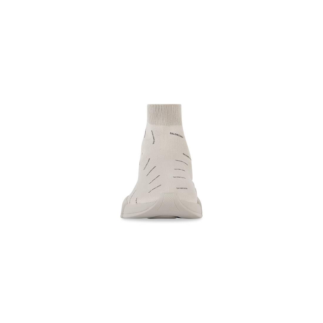 Display zoomed version of speed 2.0 sneaker 3