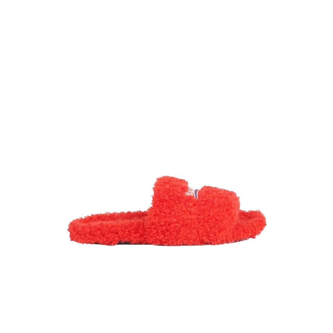 Display zoomed version of furry slide sandal 1