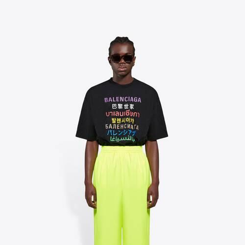 languages medium fit t-shirt