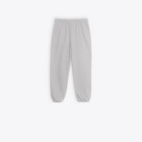 copyright jogging pants