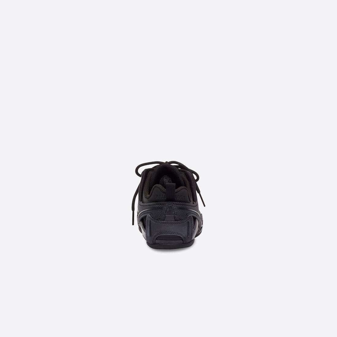 Display zoomed version of drive sneaker 2