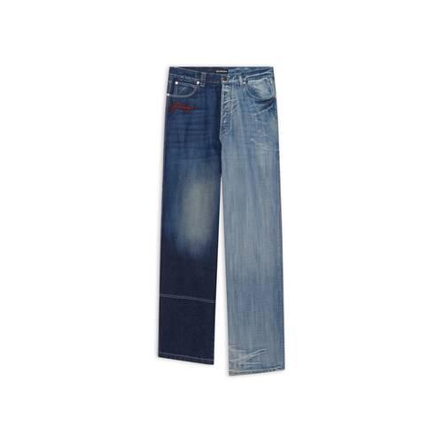 50/50 pants