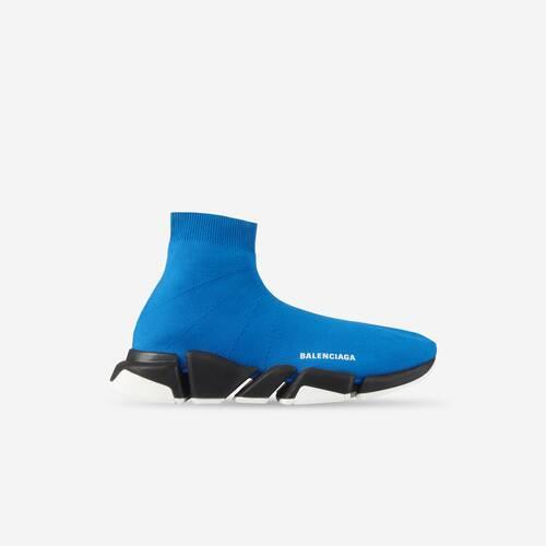 sneaker speed 2.0