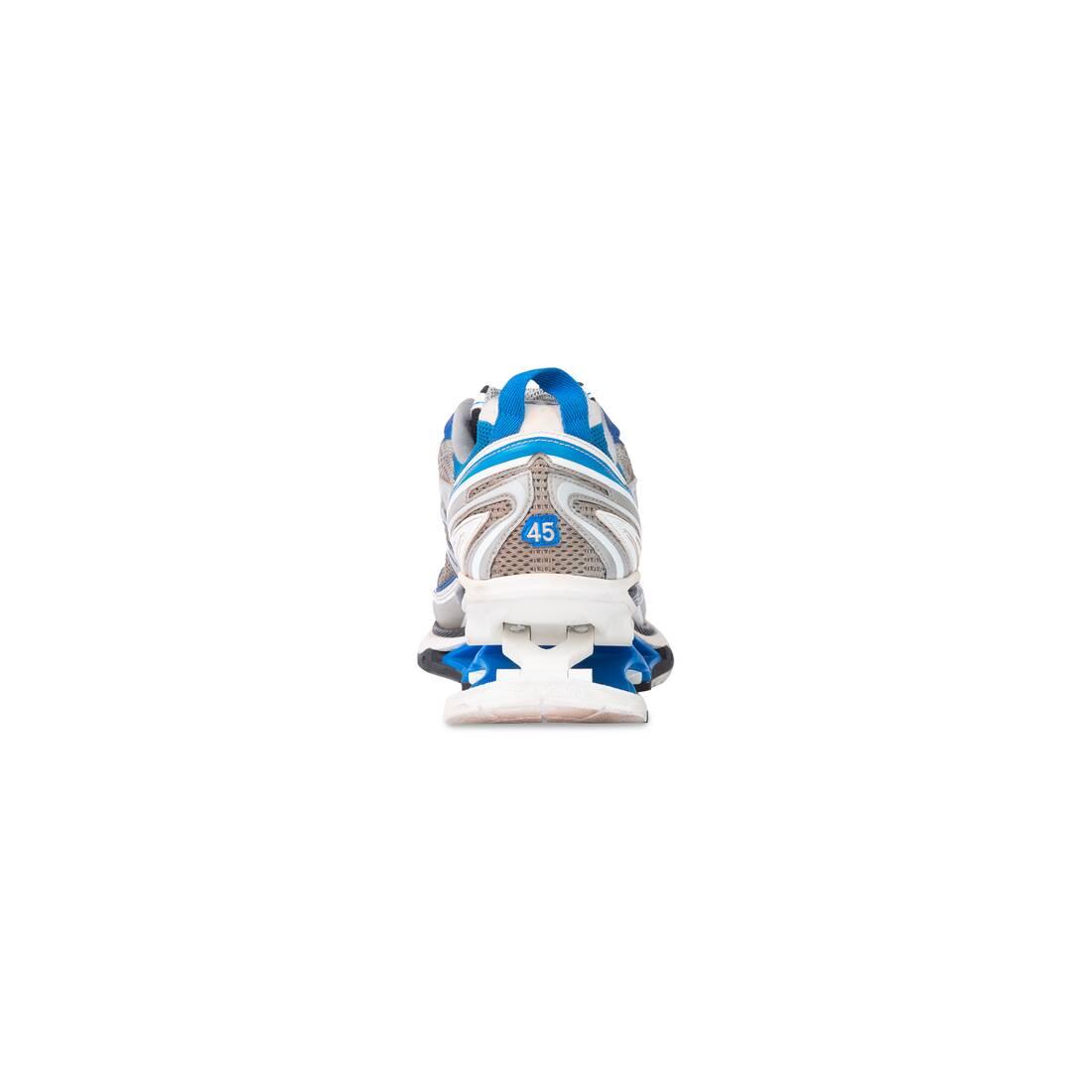 Display zoomed version of sneaker x-pander 2