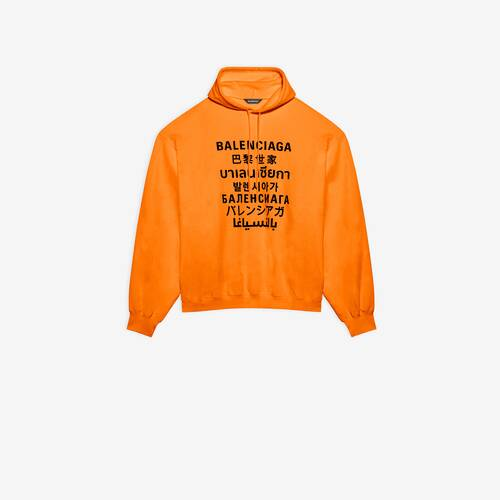 languages bomber hoodie