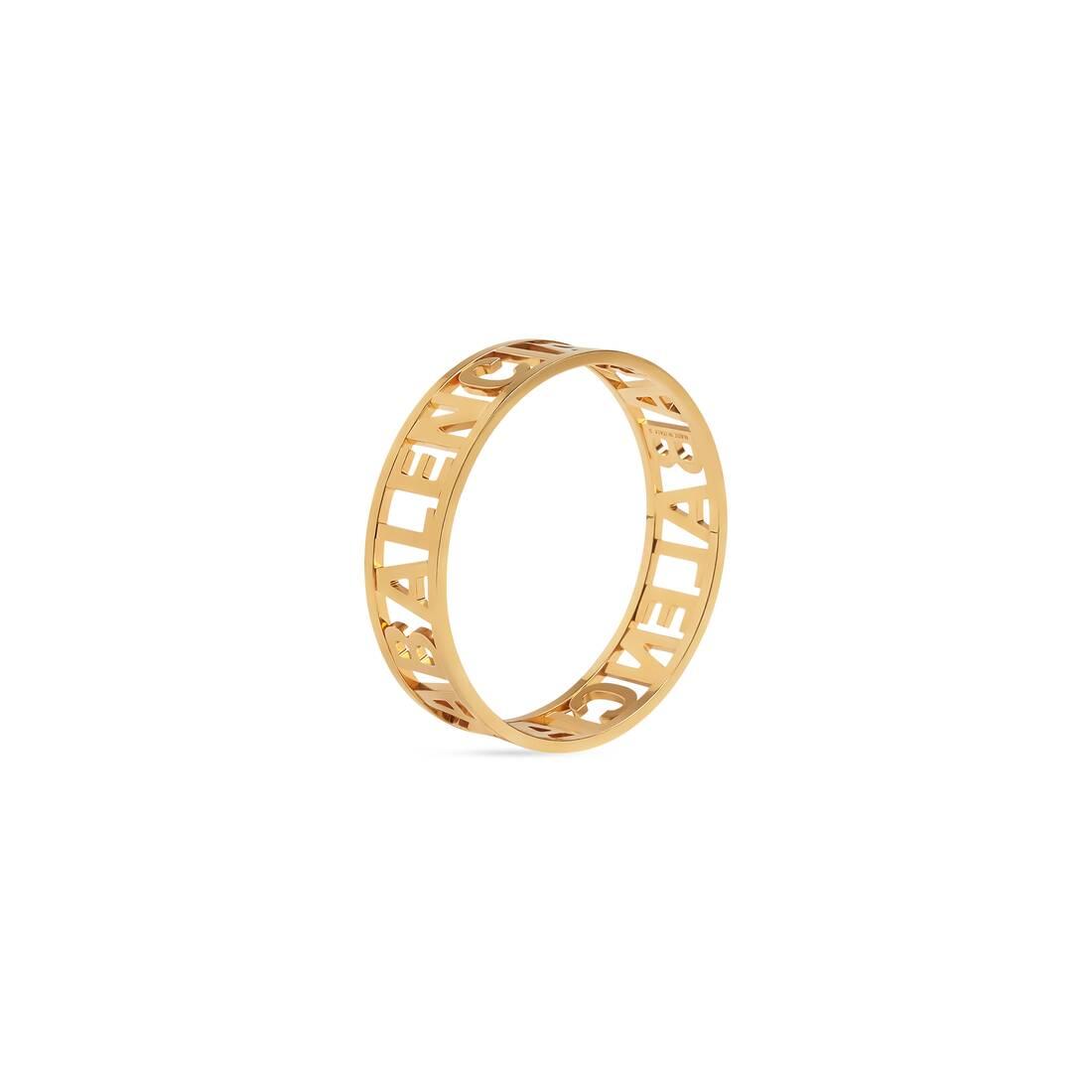 Display zoomed version of logo bracelet 3