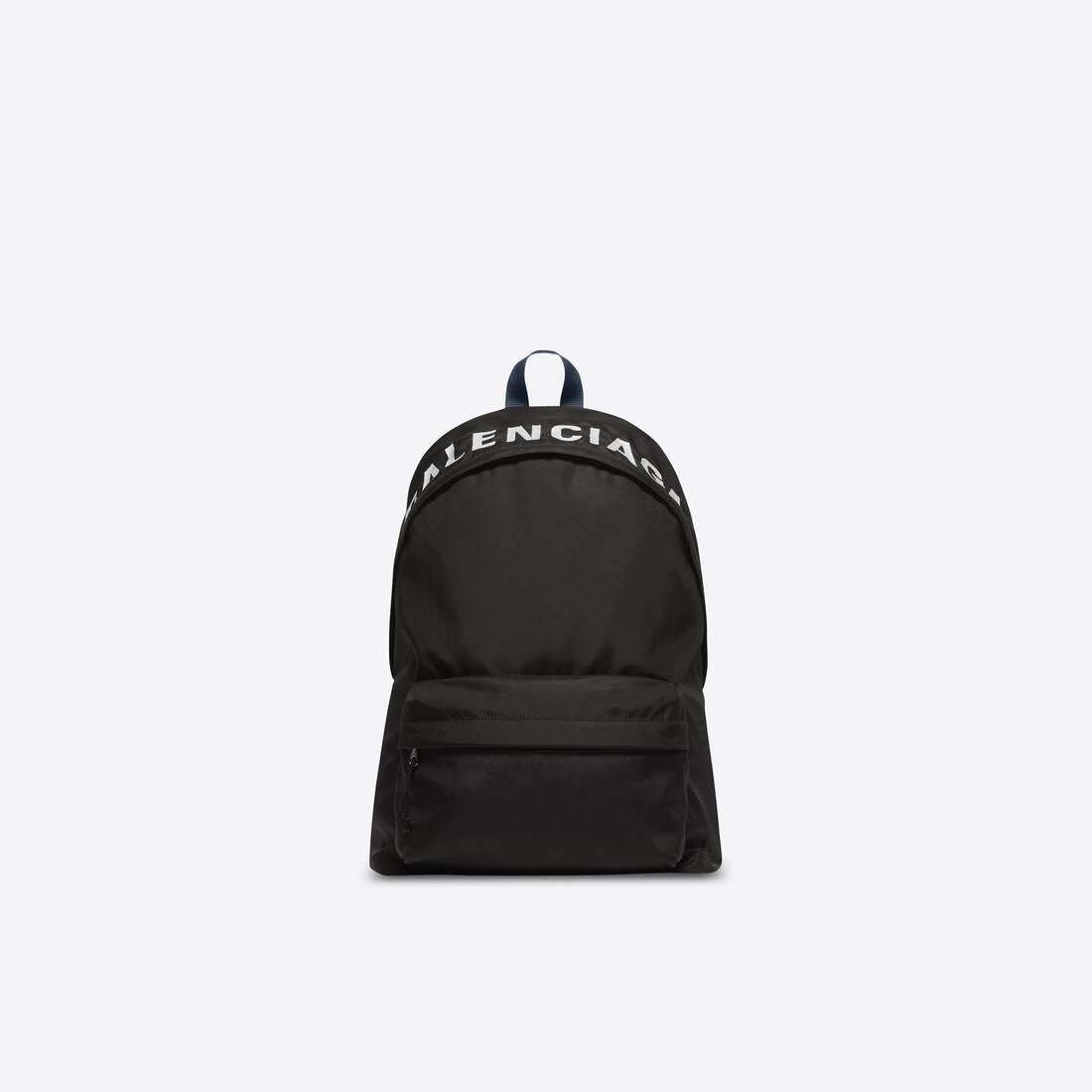 Display zoomed version of wheel backpack  1