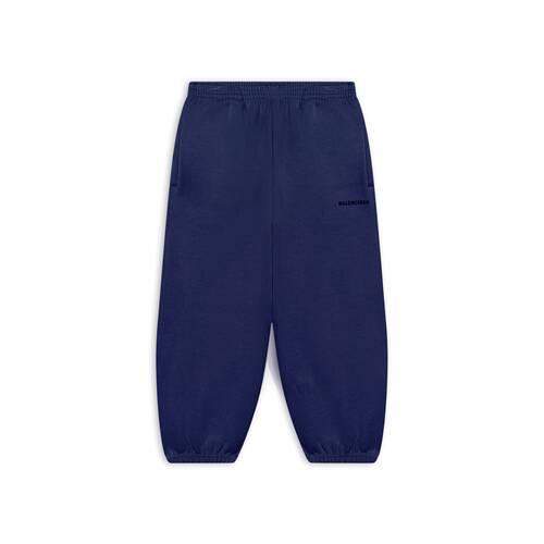 kids - jogging pants