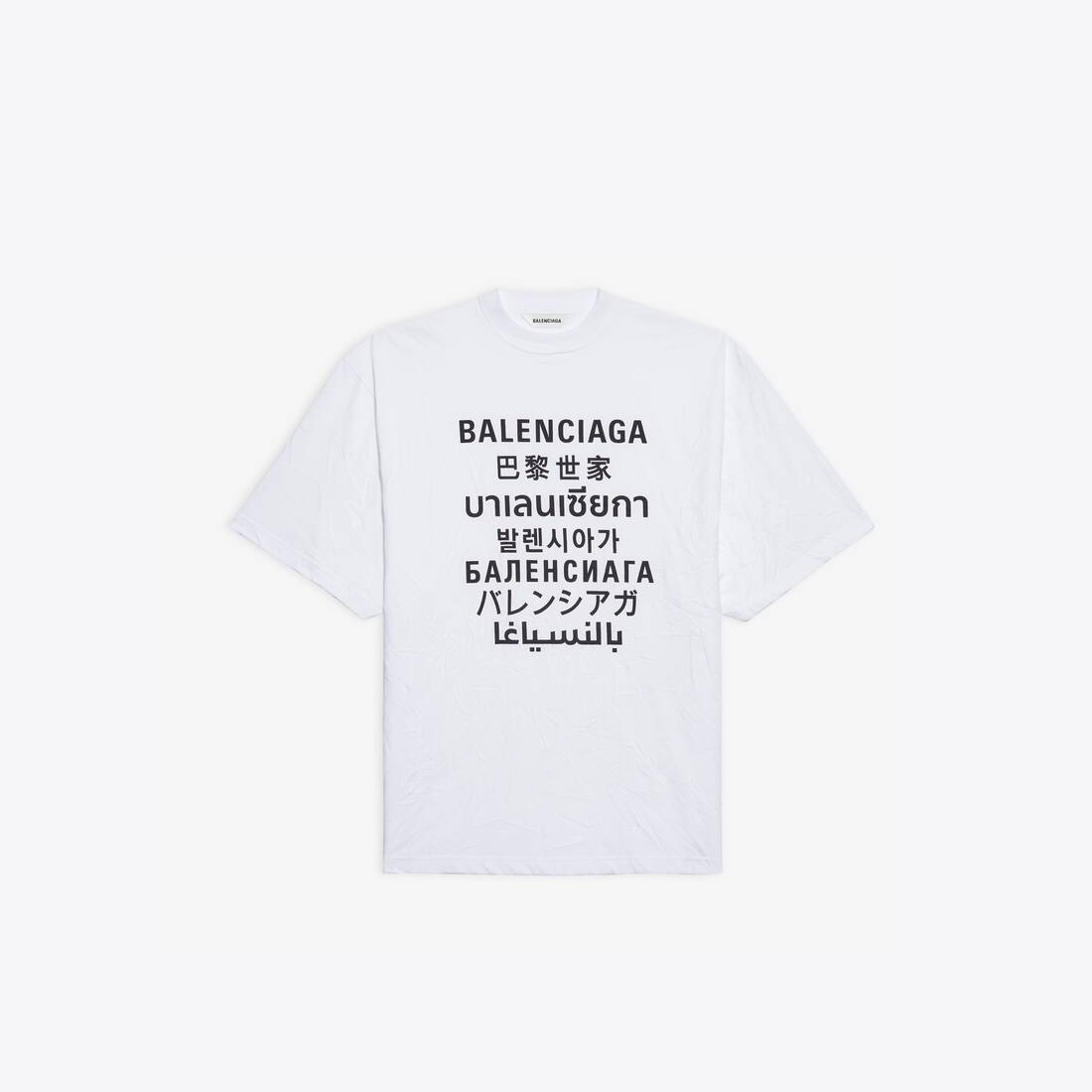 Display zoomed version of languages xl t-shirt 1