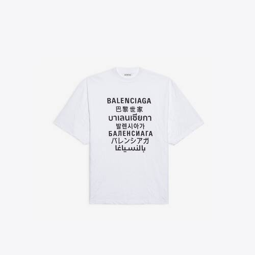 languages xl t-shirt