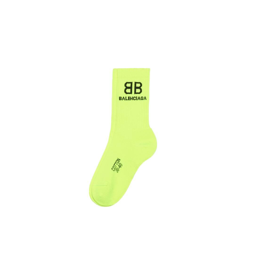 Display zoomed version of bb corporate socks 2